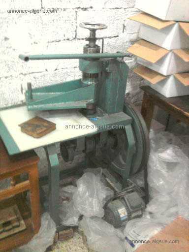 Chaîne de fabrication de Sac Plastique bretelle 5 Kg