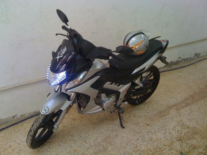 Yamaha Royale