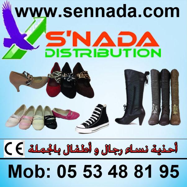 Chaussures Garantie CE