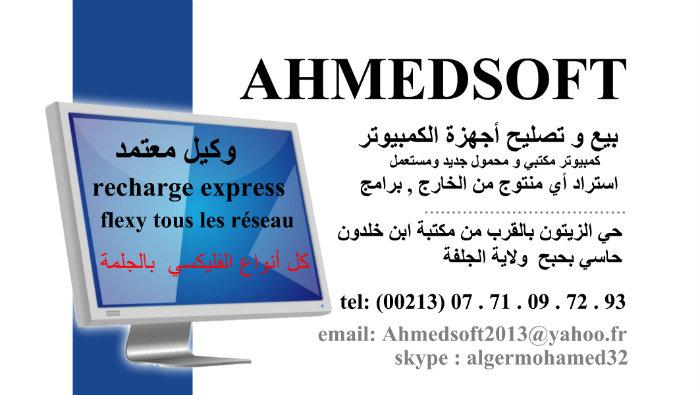 محل AHMEDSOFT تصليح اجهزة كبيوتر