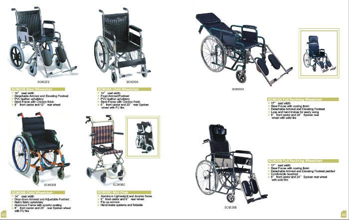 Import et Export des Equipments medicales