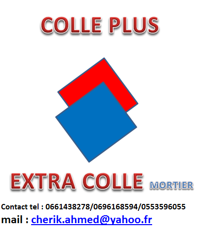 EXTRA COLLE & COLE PLUS