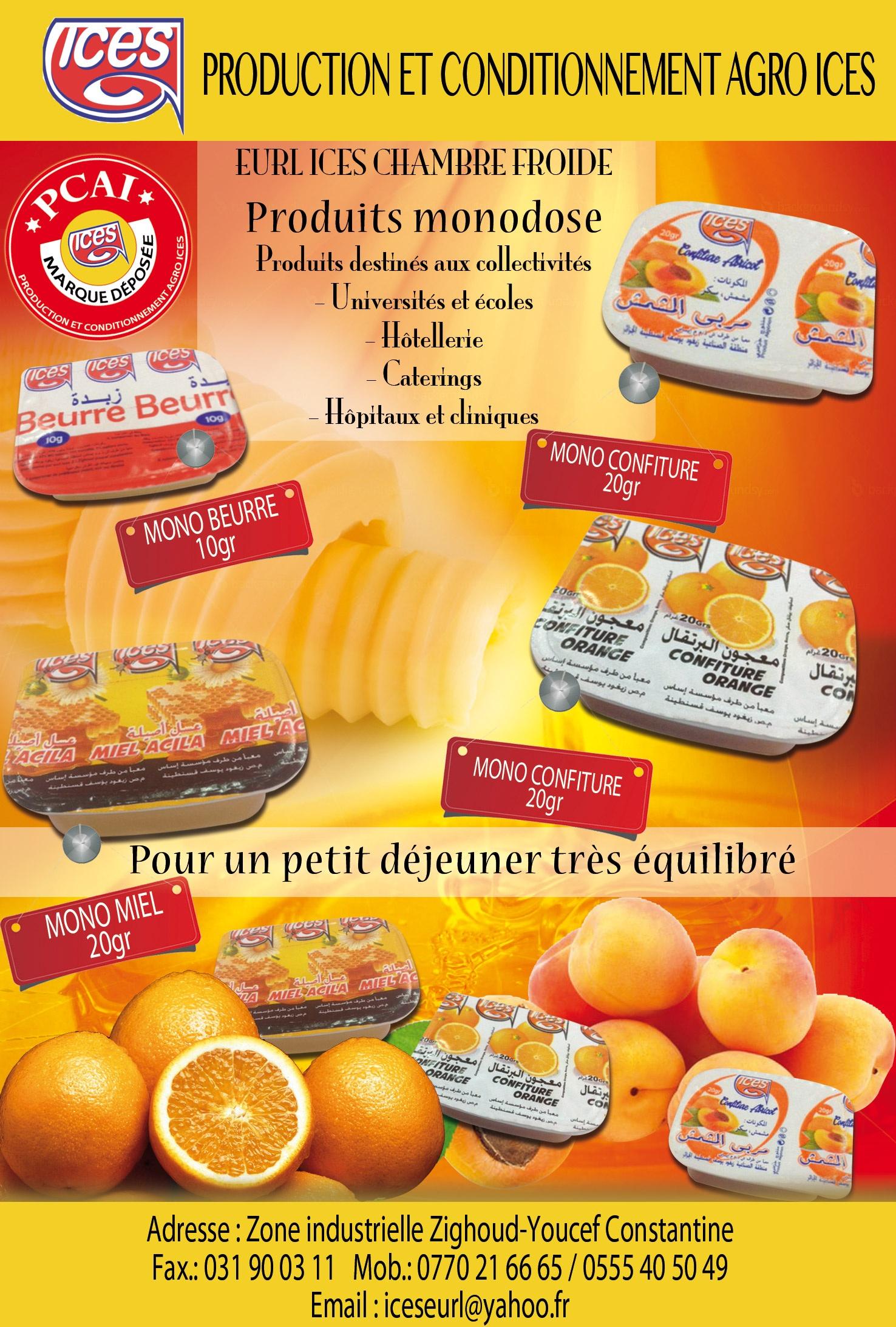 Beurre en 10 gr Confiture et autres