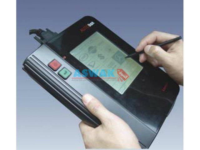 Formation mécatronique et scanner auto