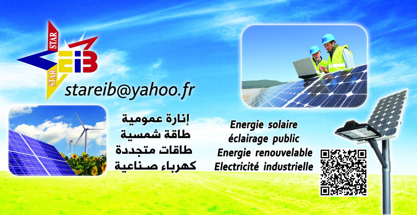 ENERGIE SOLAIR