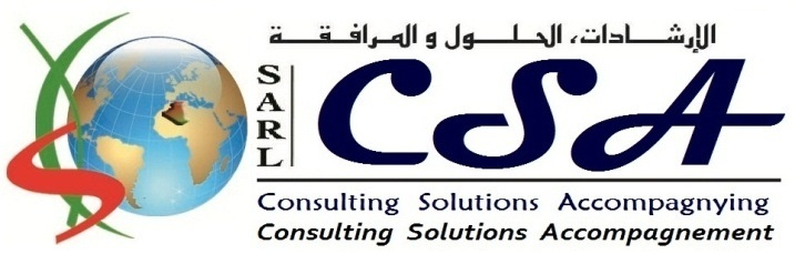 HACCP, Accompagnement et certification ISO9000, ISO14000, ISO22000,OSHA,IFS,BRC,