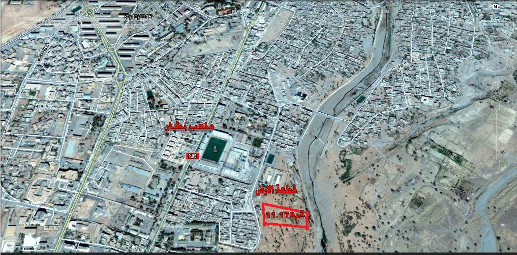 قطعة أرض بمدينة بشار