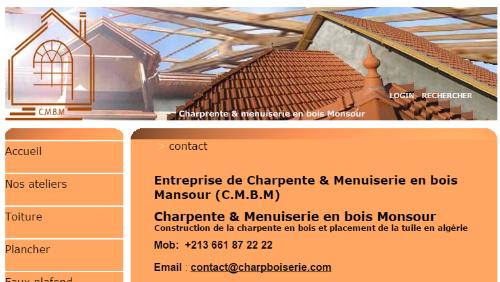 Entreprise de Charpente & Menuiserie en bois Mansour (C.M.B.M)