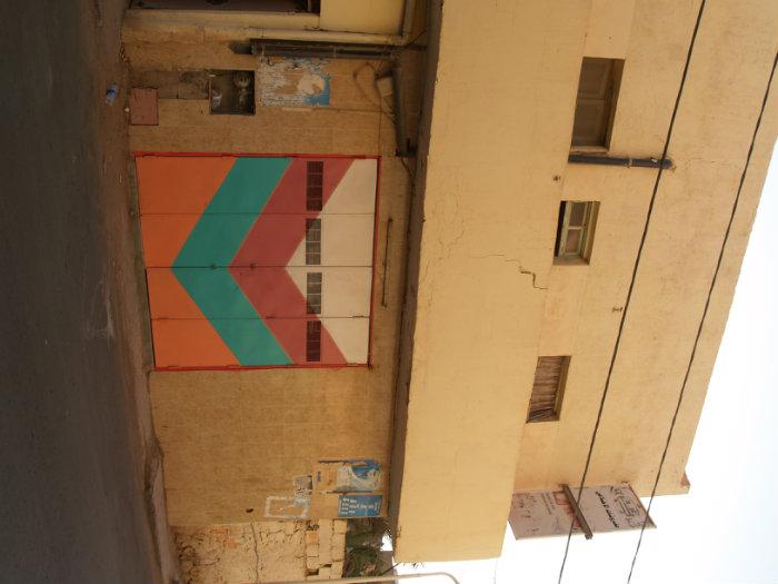 محل تجاري  +منزل