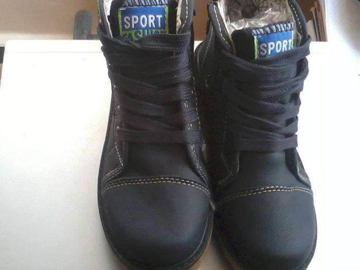 حذاء شتوي للأولاد بسعر تنافسي