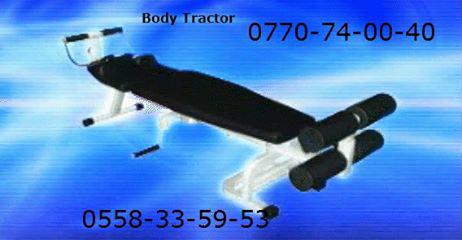 جهاز زيادة طول القامة body tractor