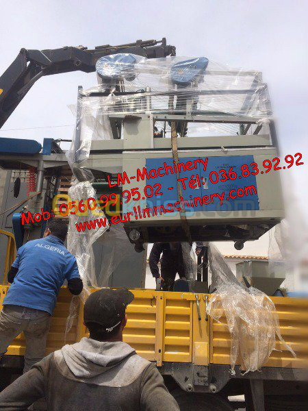Machines de sachet en plastique