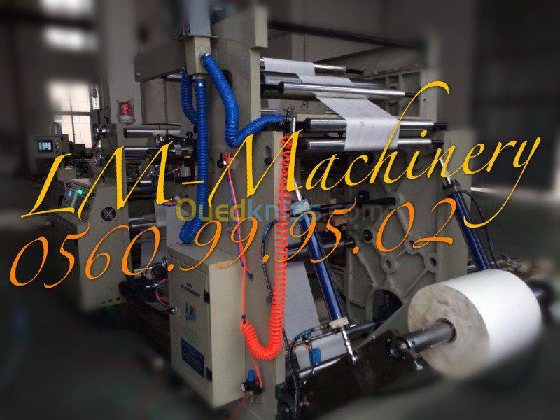 Machine de sac en papier CY-400