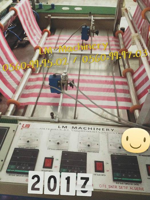Entreprises – Machines et Matériel pour la fabrication de sac et sachet en matière plastique -Algérie -