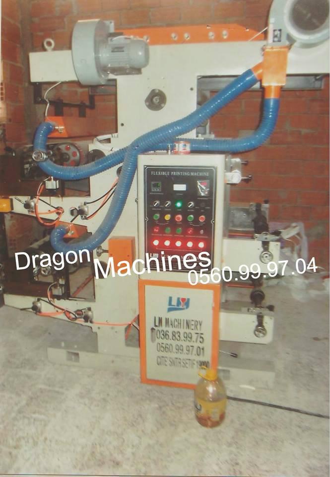 MACHINES DE TRANSFORMATION DU PLASTIQUE (LISTE ET PRIX)