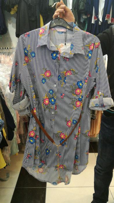 Vêtements de femmes en gros