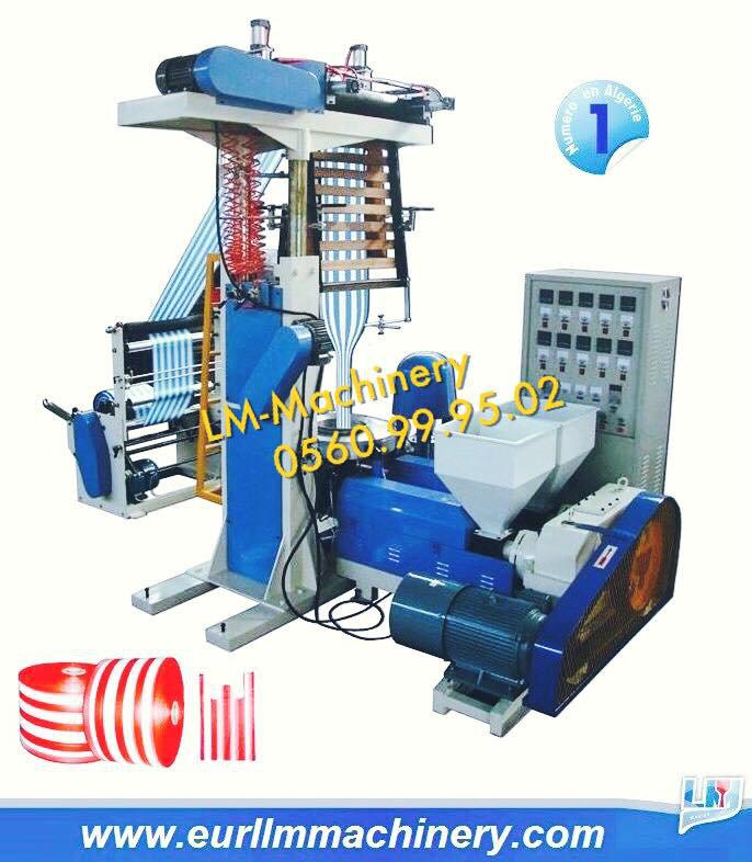 MACHINES DE TRANSFORMATION DU PLASTIQUE