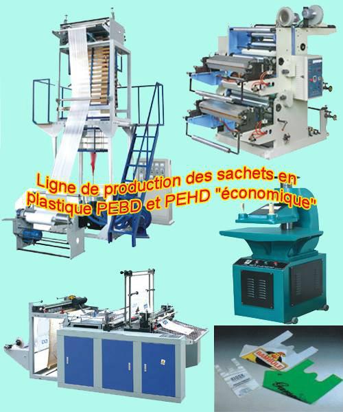 الات صناعة الاكياس البلاستيكية المطبوعة و الغير مطبوعة