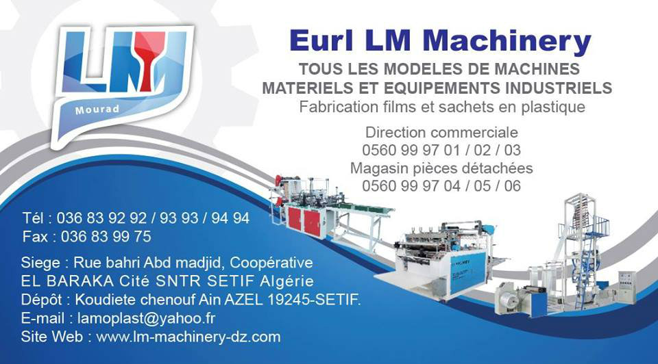 Machines de fabrication de sachet en plastique