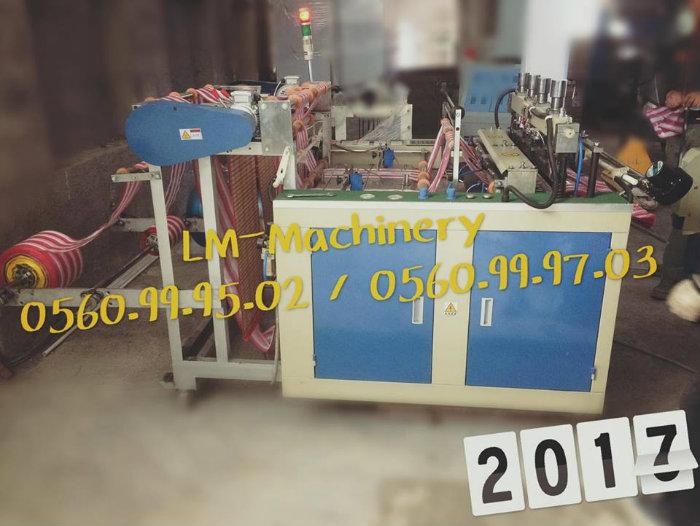 Machines de fabrication de sachet en plastique