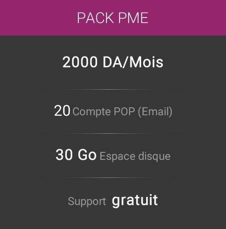 Hébergement web pack PME