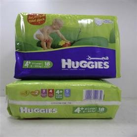 Pampers et Huggies