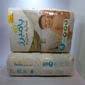 Pampers Baby Dry 108 pc. N°5 (11-25 kg)f