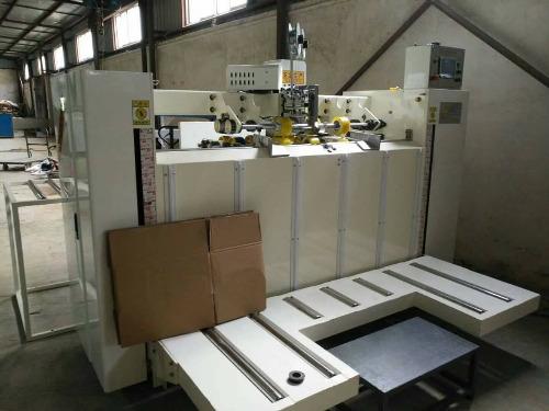 ligne complete pour la production de carton Ondule كرطون مموج