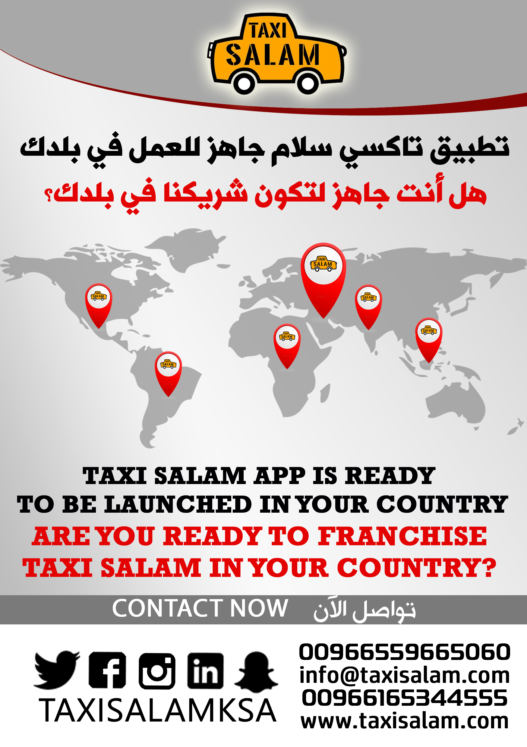 TAXI SALAM APPLICATION