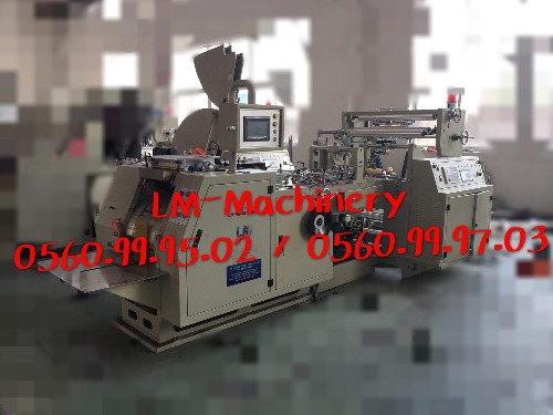 Machines fabrication sacs papier avec fond plat EURL dragon