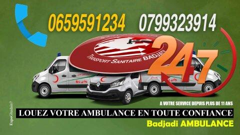 خدمات طبيه