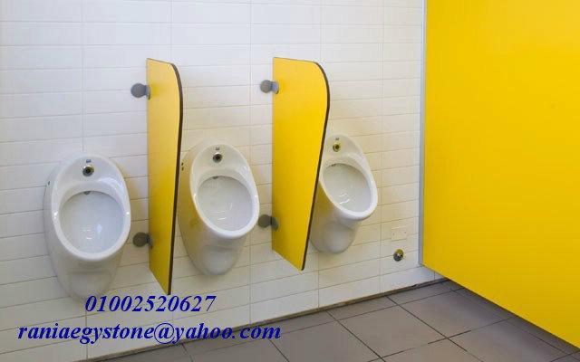 قواطيع حمامات hpl وترابيزات وكراسي