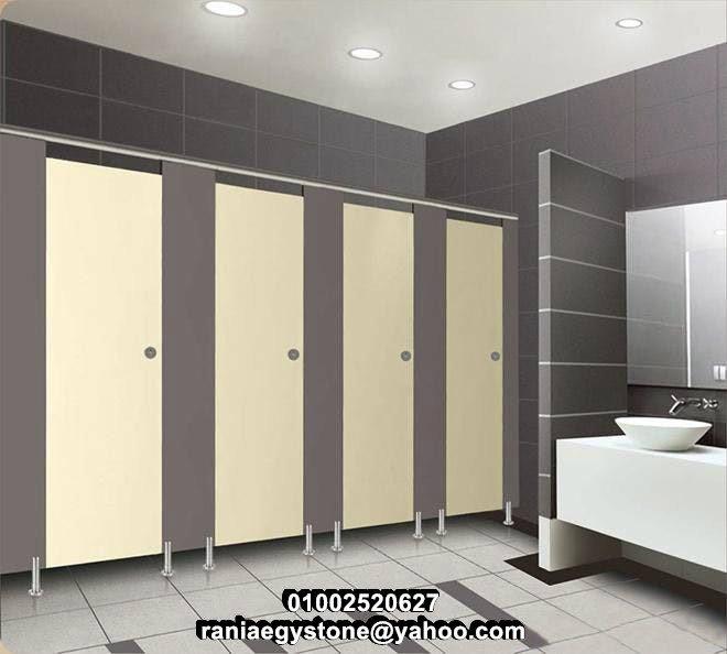 قواطيع حمامات hpl