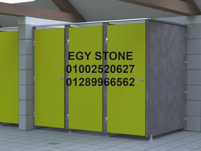قواطيع حمامات hpl 01002520627