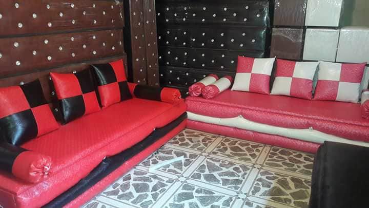 fauteuille salon