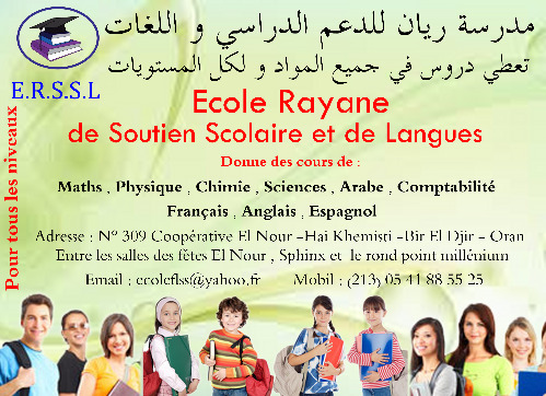 Ecole Rayane Benf