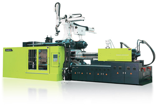 YIZUMI MACHINE INJECTION PLASTIQUE