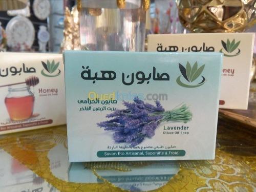 savon naturel صابون طبيعي