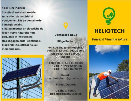 Heliotech