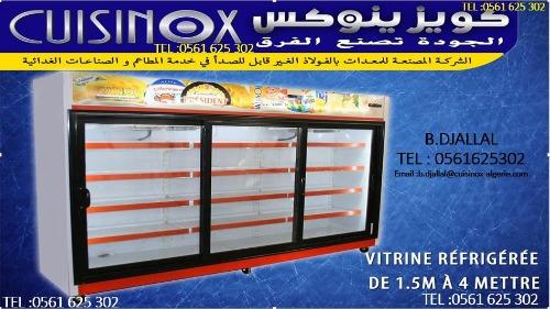 hotte murale ou centrale en inox