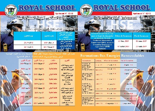 ROYAL SCHOOL formation solaire