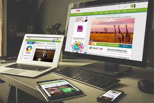 Créez votre site web avec dypix.com