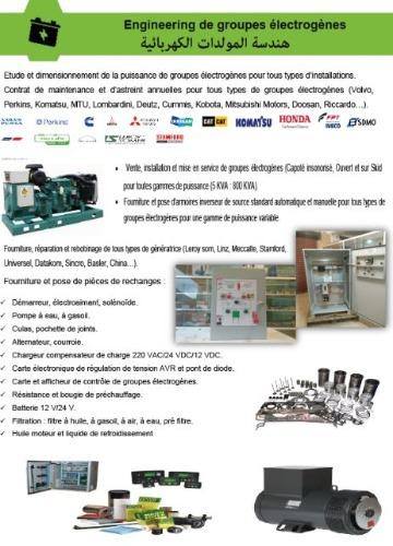 maintenance,réparation et pièce de rechange Groupe électrogène