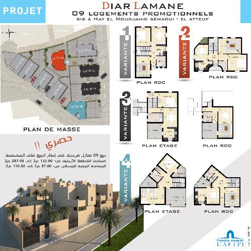 09 petites villas promotionnells dans le cadre de la vente su plan