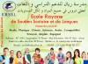 Ecole Rayane Ben