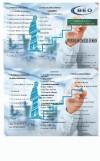 Formation de stage pratique de comptabilité